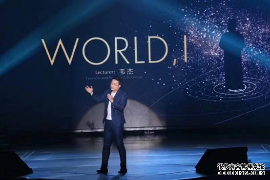"""12月3日,不止有超级月亮传奇盛世公益服,还有韦杰""""WORLDI""""全球巡讲杭州站演"""