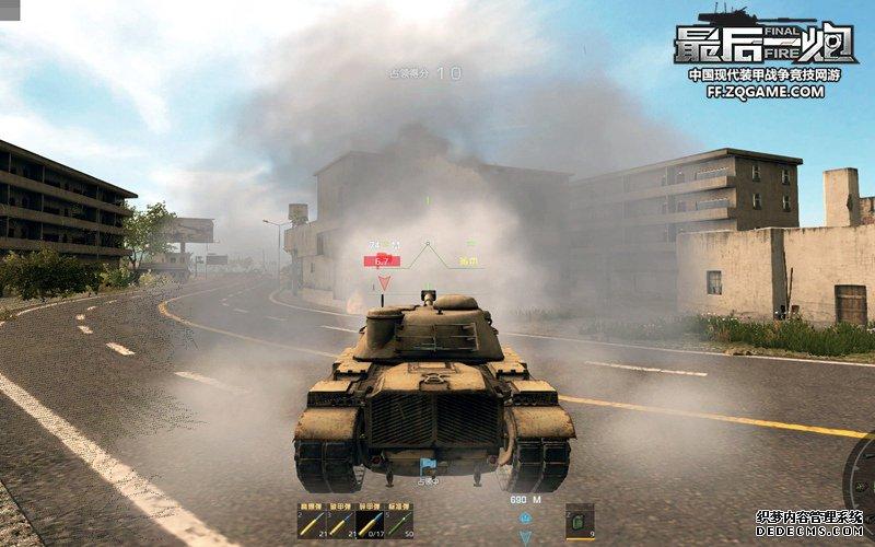 《最后一炮》新手坦克介绍 59巴顿优劣势分析