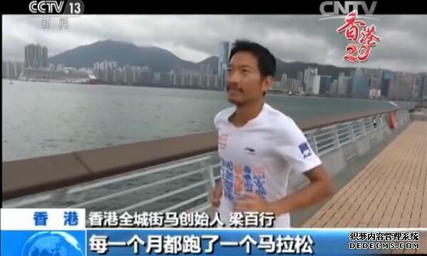 有梦一起追 携变态传奇盛世sf手同心 共创美丽新香港